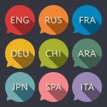 Language icons